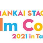 MANKAI STAGE『A3!』2021年プロジェクト始動!