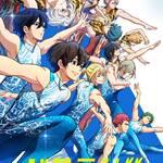 土屋神葉&石川界人出イベントも開催決定! 『バクテン!!』Blu-ray&DVD第1巻ジャケットイラスト公開
