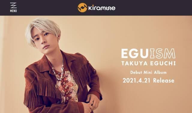 Kiramune Official Site 画像