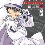 DVD『名探偵コナンDVD Selection Case12.怪盗キッド2』画像