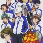 DVD『劇場版 テニスの王子様 二人のサムライ』
