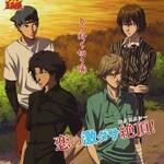 CD「恋の激ダサ絶頂!」by断ち切り隊