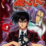 地獄先生ぬ~べ~ VOL.1 [DVD]画像