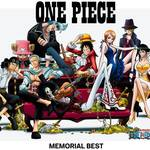 CD『ONE PIECE MEMORIAL B』