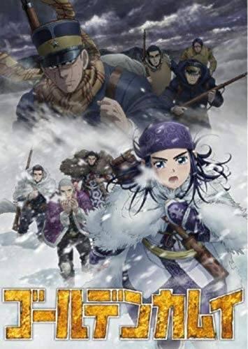 Blu-ray『ゴールデンカムイ 第七巻』