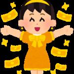 『エヴァ』宮村優子ら人気声優がギャラ事情を大暴露!?