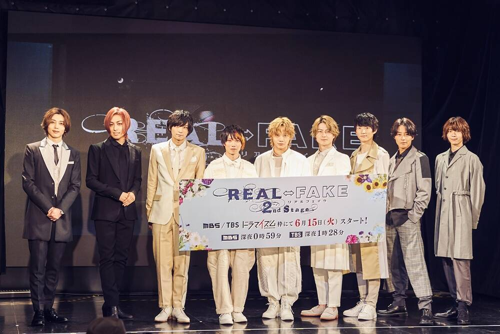 『REAL⇔FAKE 2nd Stage』完成披露トークイベントキャスト集合写真