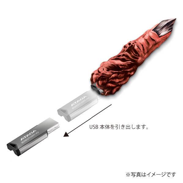 『呪術廻戦』両面宿儺の指モチーフ「USBメモリ」登場! モバイルバッテリーやゲーミングマウスも