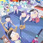 TVアニメ『おそ松さん』第3期メインビジュアル
