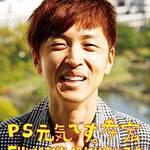 DVD『P.S.元気です。孝宏 FUWAKUWAKUさせてよ』画像