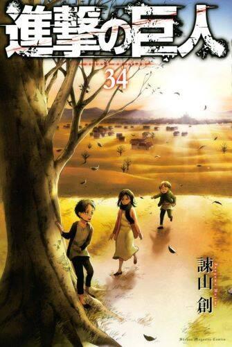 『進撃の巨人』34巻 プレスリリースより