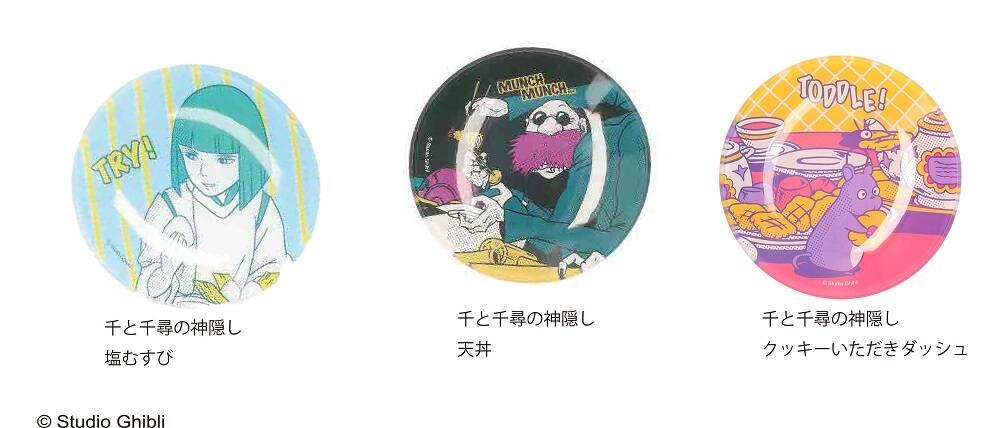 ジブリ作品の食事シーンがミニ皿に♪ 『千と千尋の神隠し』『となりのトトロ』『魔女の宅急便』など