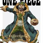 """ONE PIECE Log Collection  """"WATER SEVEN"""" [DVD]画像"""