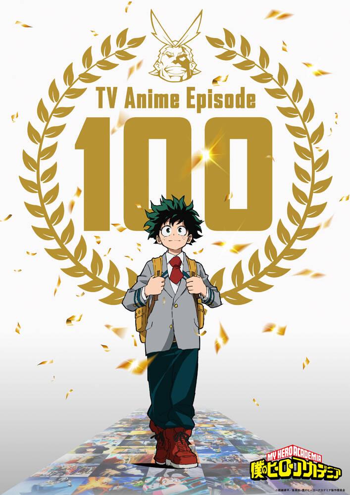 『僕のヒーローアカデミア』第5期 第12話「新しい力とオール・フォー・ワン」場面カット公開! アニメ通算100話目の記念ビジュアルも