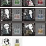 『東京リベンジャーズ』キャライメージの香水登場! 武道やマイキー、ドラケンなど7種類!