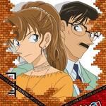 名探偵コナン DVD Selection Case9. 工藤優作・有希子画像