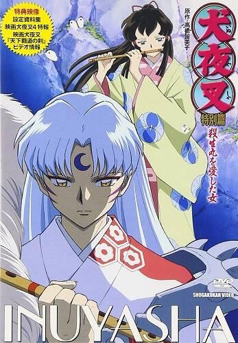 DVD『犬夜叉 特別篇 殺生丸を愛した女 』