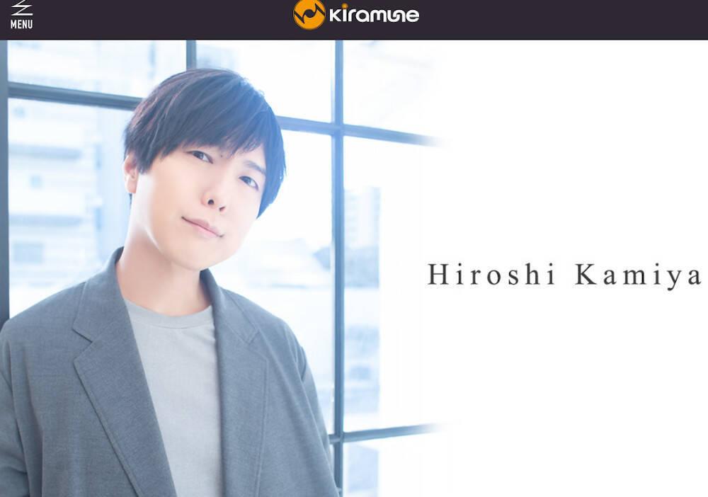 「Kiramune」公式サイトより