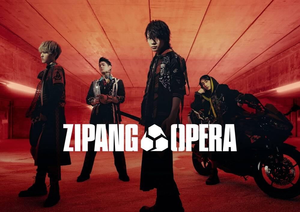 「ZIPANG OPERA ACT ZERO ~暁の海~」メインビジュアル