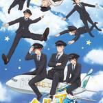 アニメ「ヘタリア World★Stars」Blu-ray BOX 2021年7月28日(水)発売!