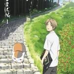 夏目友人帳 1 【通常盤】 [DVD]画像