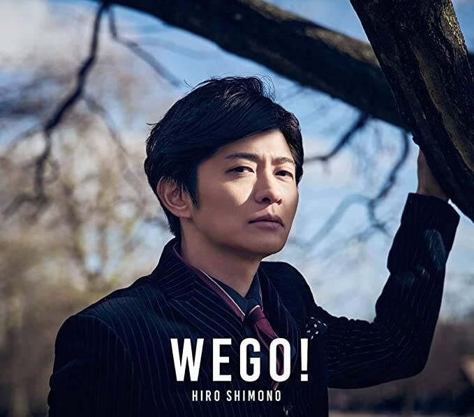 CD 下野 紘1stアルバム『WE GO!』画像