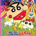 DVD 映画『クレヨンしんちゃん 嵐を呼ぶモーレツ!オトナ帝国の逆襲 』画像