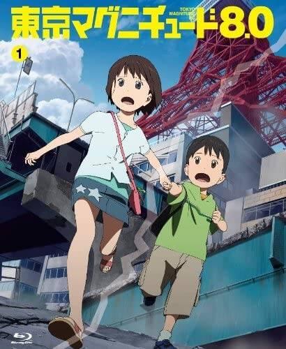 DVD『東京マグニチュード8.0』全5巻セット 画像