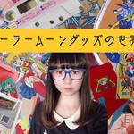 小川満鈴(おがわ・みな)さん プロフィール画像