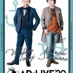 「AD-LIVE 2020」Blu-ray&DVD発売中!
