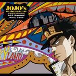 CD『ジョジョの奇妙な冒険 スターダストクルセイダース O.S.T[Departure]』