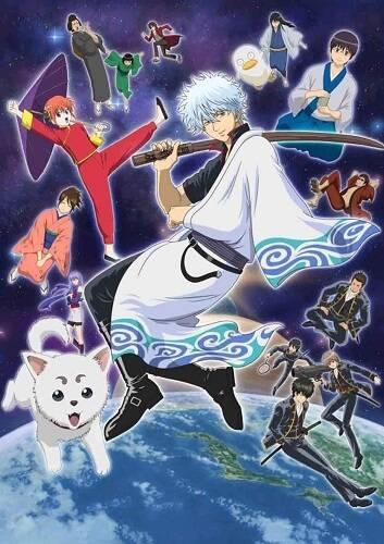 Blu-ray Box『銀魂  シーズン其ノ壱』(完全生産限定版)画像