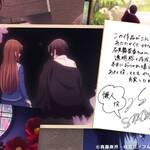 『フルーツバスケット』高屋奈月&豪華キャストのメッセージ色紙が公開!さらに新作アニメ、舞台化も決定10