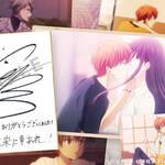 『フルーツバスケット』高屋奈月&豪華キャストのメッセージ色紙が公開!さらに新作アニメ、舞台化も決定11