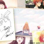 『フルーツバスケット』高屋奈月&豪華キャストのメッセージ色紙が公開!さらに新作アニメ、舞台化も決定13