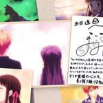 『フルーツバスケット』高屋奈月&豪華キャストのメッセージ色紙が公開!さらに新作アニメ、舞台化も決定14