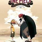 DVD『ONE PIECE エピソード オブ ルフィ 〜ハンドアイランドの冒険〜』画像