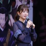 『呪術廻戦』「じゅじゅフェス 2021」小松未可子(禪院真希役)