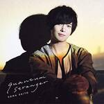 斉藤壮馬 CD『quantum stranger』画像