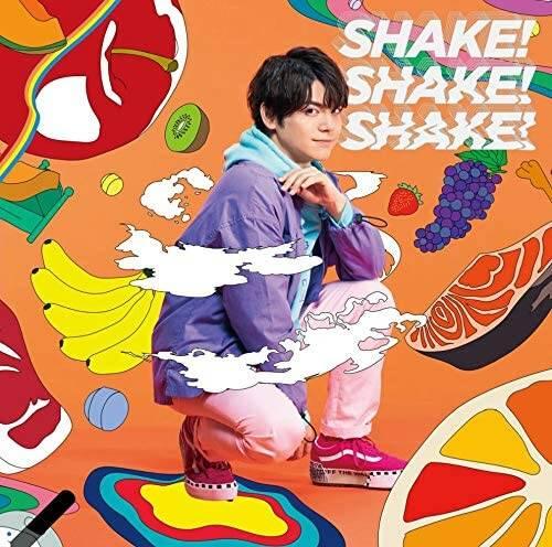 内田雄馬 CD『SHAKE! SHAKE! SHAKE! 』画像