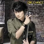 下野紘 CD『ONE CHANCE』画像