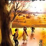 『進撃の巨人』34巻(講談社)