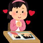 アイドルに恋をする人のイラスト(いらすとや) 画像
