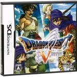 DS版『ドラゴンクエストV 天空の花嫁』