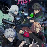 TV アニメ『NIGHT HEAD 2041』キービジュアル