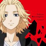 DVD『東京リベンジャーズ』第2巻  画像