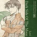TVアニメ「進撃の巨人」キャラクターイメージソングシリーズ Vol.06 リヴァイ(CV:神谷浩史)画像