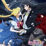 アニメ 「美少女戦士セーラームーンCrystal」Blu-ray 【通常版】6画像