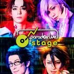 『Paradox Live (パラライ)』舞台化決定!全キャスト&ティザービジュアル解禁
