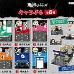 『東京リベンジャーズ』新作グッズ登場! 立体ネームアクキー、刺繍デコワッペン、マキエアートステッカーなど